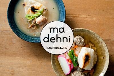 madehni(マデーニ)のスープ